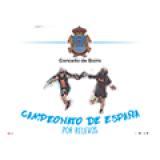 Cto de España de Duatlón por Relevos 2017