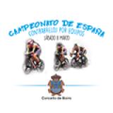 Cto de España de Duatlón por Equipos 2017