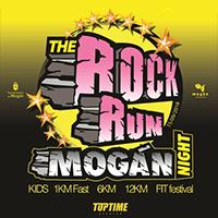 The Rock Run Mogán Night 2018