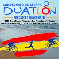 XX Duatlón Playas de Punta Umbría 2019